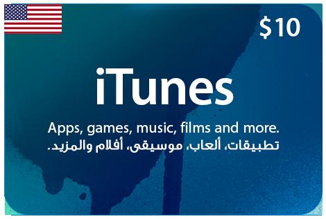 US iTunes 10 $