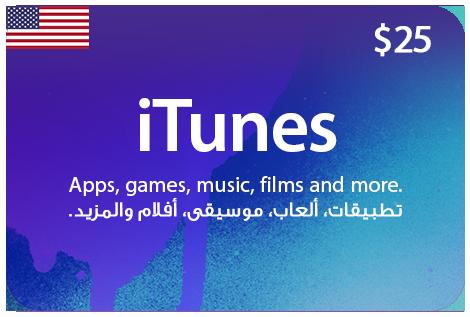 US iTunes 25 $