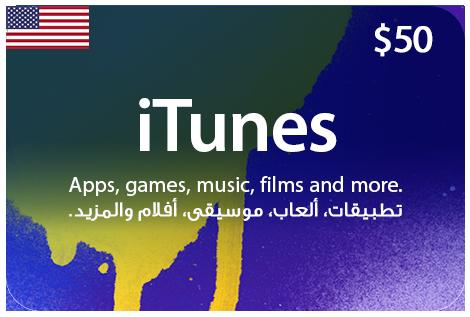 US iTunes 50 $