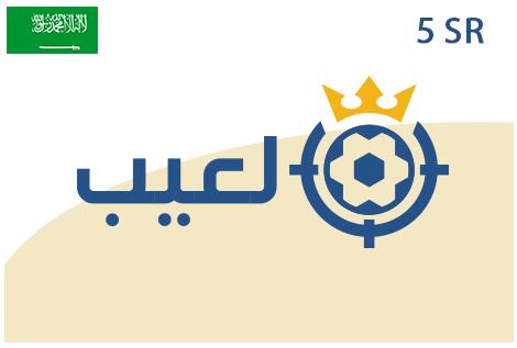 La3eeb 5 SAR
