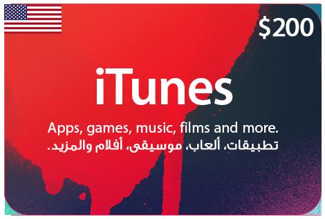US iTunes 200 $