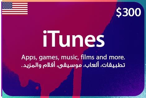 US iTunes 300 $