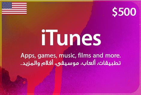 US iTunes 500 $