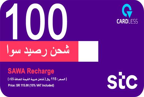 SAWA 100 SR +VAT 15%