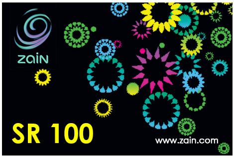 Zain 100 SAR