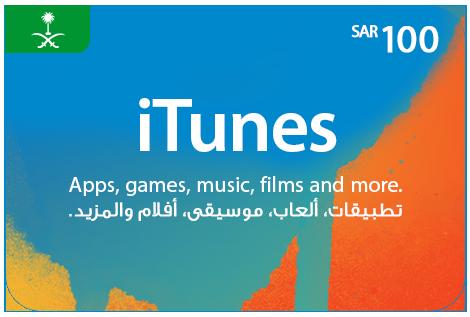Saudi iTunes 100 SAR