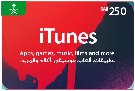 Saudi iTunes 250 SAR