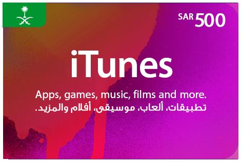 Saudi iTunes 500 SAR