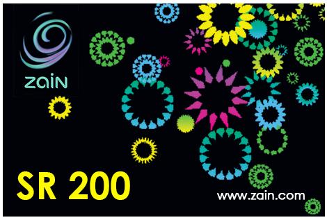 Zain 200 SAR
