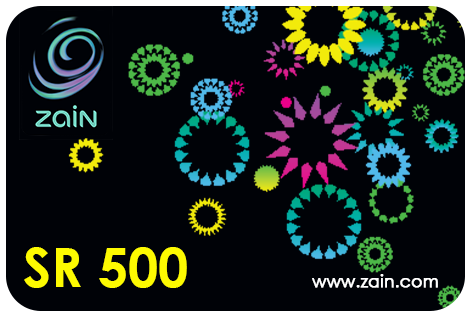 Zain 500 SAR