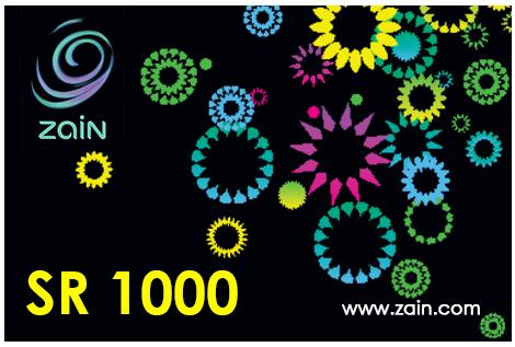 Zain 1000 SAR