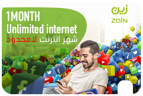 Zain Unlimited 1 Month