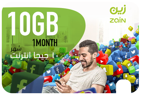 Zain 10 GB 1 Month