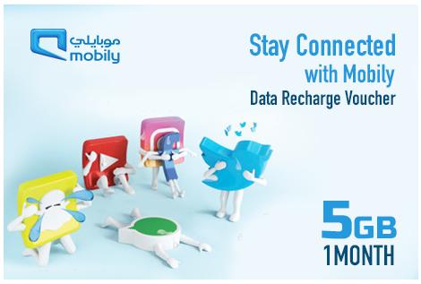 Mobily 5GB 1M