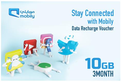 Mobily 10GB 3M