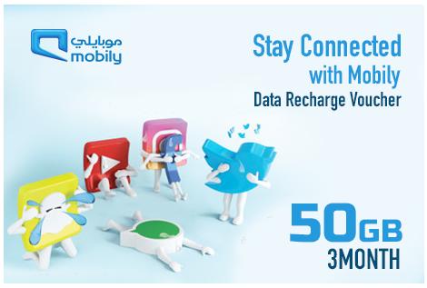 Mobily 50GB 3M