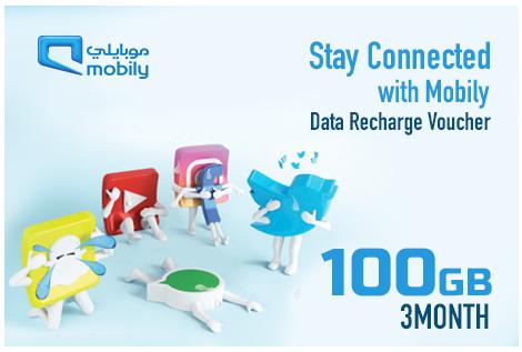 Mobily 100GB 3M
