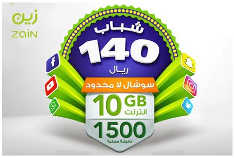 Zain Shabab 140