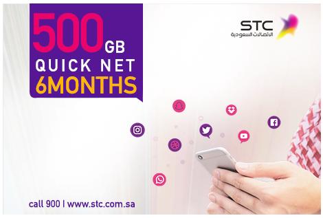 QuickNet 500 GB for 6M