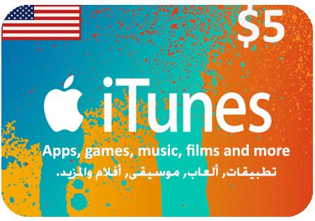 US iTunes 5$