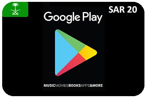 Google Play 20 SAR