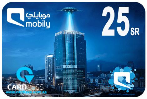 Mobily 25SAR