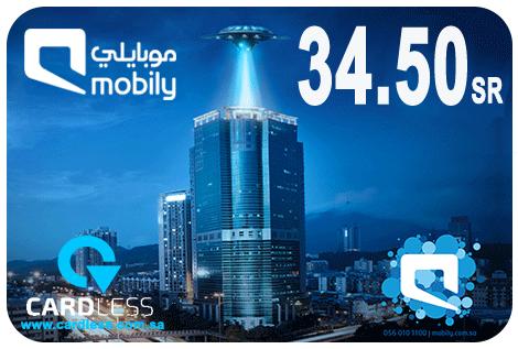 Mobily 34.50SAR