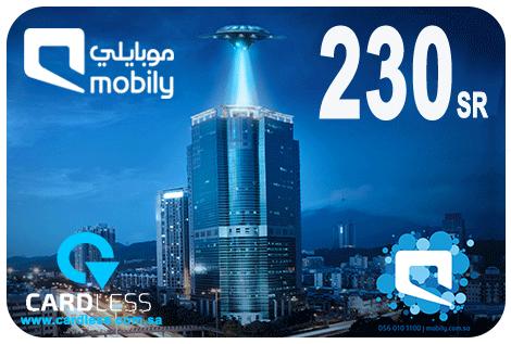 Mobily 230SAR