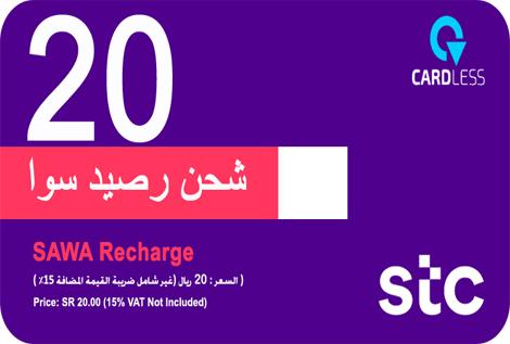 SAWA 20 SR