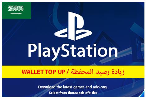 PS Wallet top up 91$ - KSA